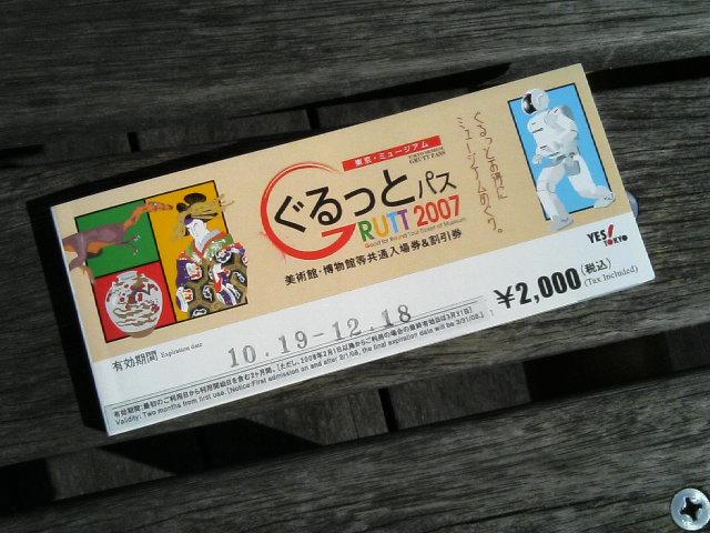 Ts361848