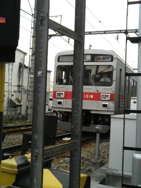 Ts360347